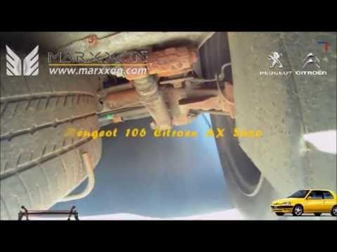 Peugeot 206 Rear Axle suspension train arrière Hinterachse working on the road marxxon http://www.marxxon.com/peugeot-rear-axle.html https://www.youtube.com/watch?v=Aq2TL-7FcIQ