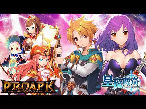 Legend of Asteria Astuce Triche Télécharger Cheat (Android / iOS)