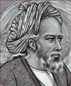 Omar Khayyam - Les Roubaïtes ou Rubaiyat