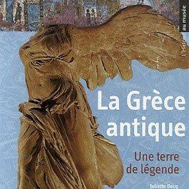 Dettes souveraines de la Grèce... Petite leçon d'histoire à l'Allemagne, souvenez vous.....