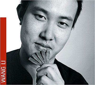 Wang Li, un musicien unique…