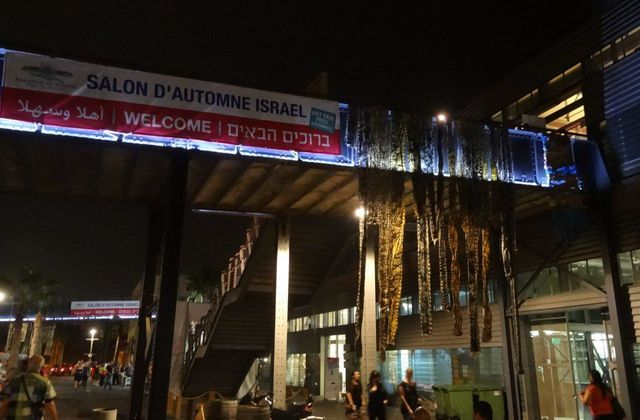 TRES BELLE EXPO EN ISRAEL