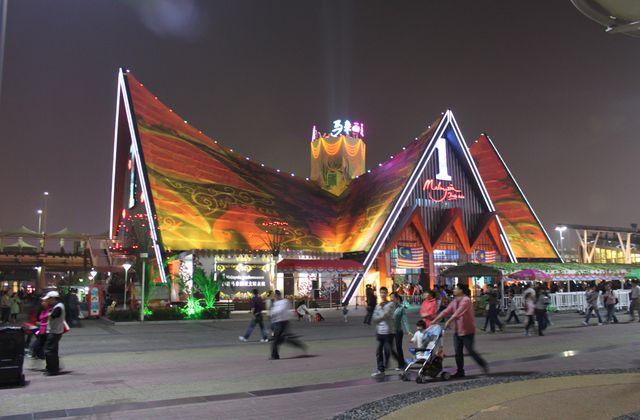 Expo Shanghai : le pavillon de Malaisie