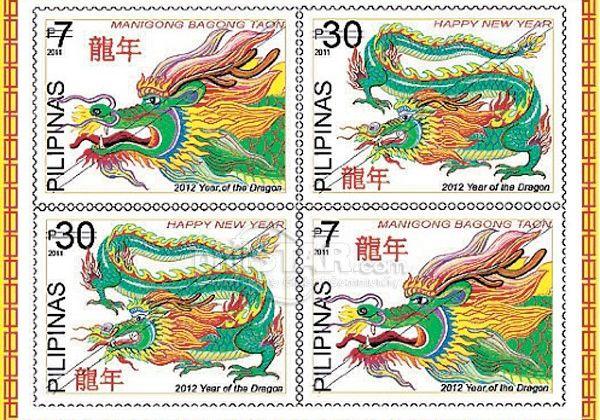 Capodanno cinese il 23 gennaio 2012