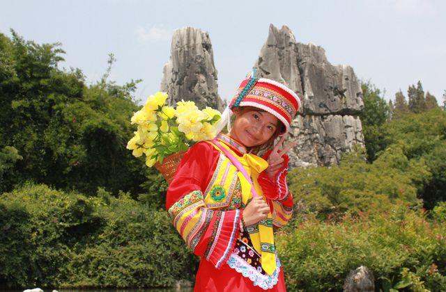 Couleurs et visages du Yunnan