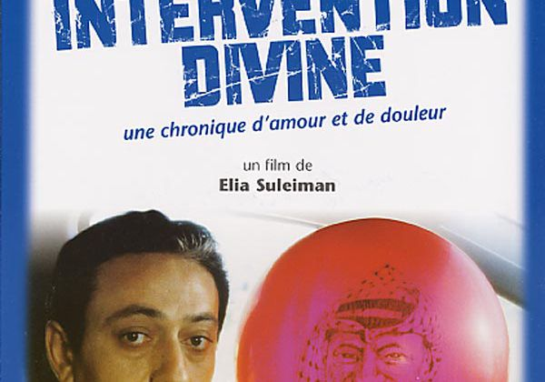 Projection-débat autour du film Intervention Divine