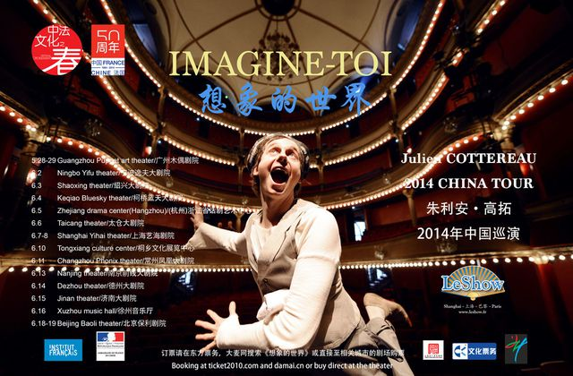 Julien COTTEREAU 《Imagine-Toi》2014 China Tour