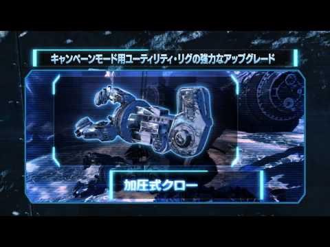 Lost Planet 3 : Hunk fait son show en vidéo