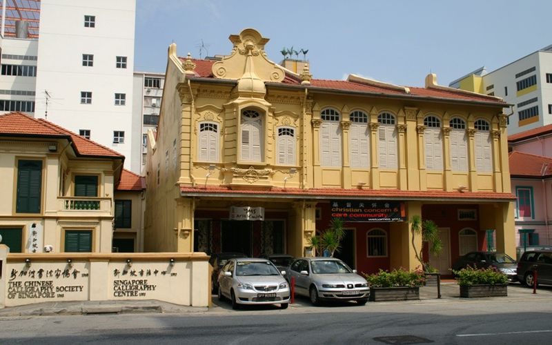 Singapour : Waterloo Hostel