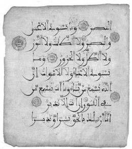 La Tariqa Rahmaniya Khalwatiya de l'origine à nos jours