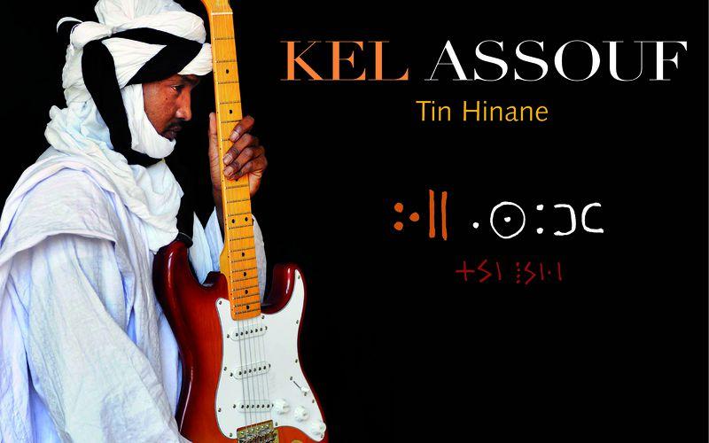 """Kel Assouf - """"Tine Hinane"""", premier album qui sort le 19/11/2010"""