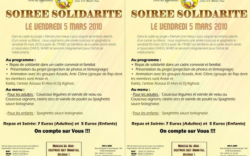 Soirée Solidarité en faveur des enfants atteints d'un cancer au Maroc - 05/03/2010