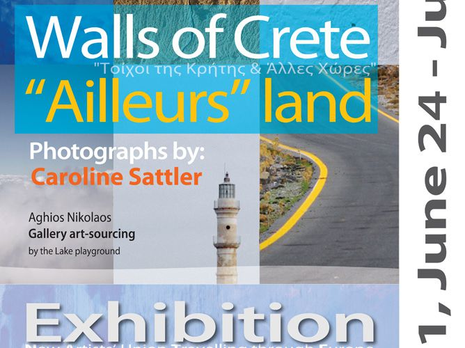 Photography EXHIBITION CRETE 2011 24/06-03/07, Caroline Sattler
