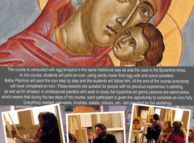 Byzantine Icon Workshop FR(Grez-sur-Loing 77)