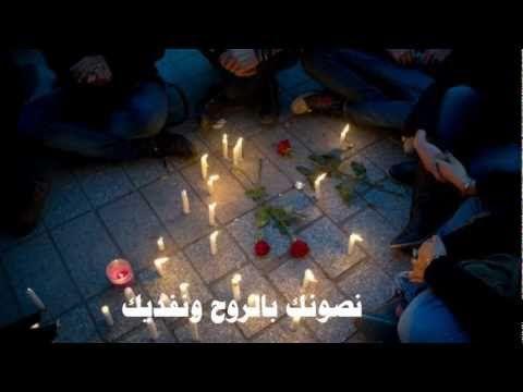 """La Révolution Tunisienne """"ثورة الكرامة"""" - Nabil Boudhina"""