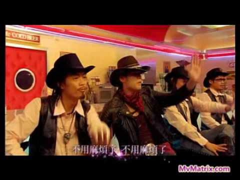 Jay Chou – Cowboy On The Run