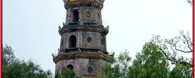La pagode de la dame céleste...et Le mausolée de l'empereur Tu Duc...
