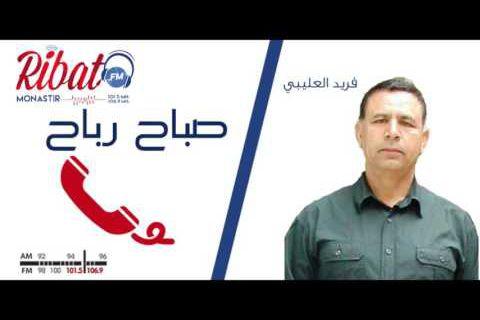 الرّفيق فريد العليبي: هناك دولتان في تونس