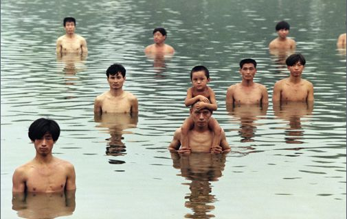 To Raise the Water Level in a Fishpond @ Zhang Huan. 1997