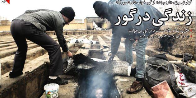 Émotion en Iran après la publication de photos de gens dormant dans des tombes