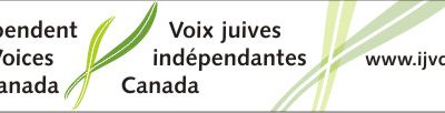 Independent Jewish Voices Canada -  Don't let Vancouver equate criticism of Israel with antisemitism!