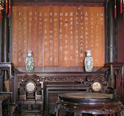 A对B有... : indiquer l'influence d'un élément sur un autre en chinois mandarin