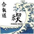 Misogi Dojo Aikido Brest