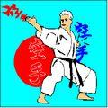 karatevlg