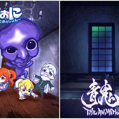 Aooni The Blue Monster 13 vostfr
