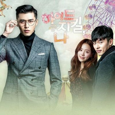 ~ Hyde, Jekyll and Me ~