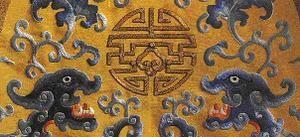 Ba Duan Jin ; sens des caractères, étymologie, symbolisme