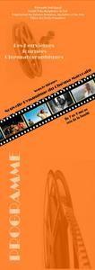 Le cinéma marocain à l'honneur pour les Journées Cinématographiques de Safi