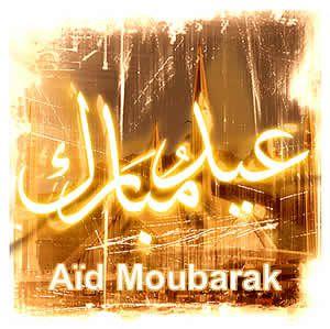 Prière de l'aïd-al-adha 2008