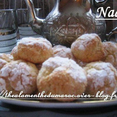 Ghriybas à la noix de coco et aux amandes sans matière grasse !