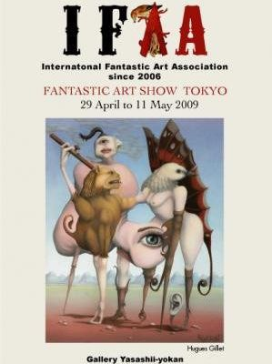 The International Fantastic Art Association will be hosting their 2009 exhibition in Tokyo.