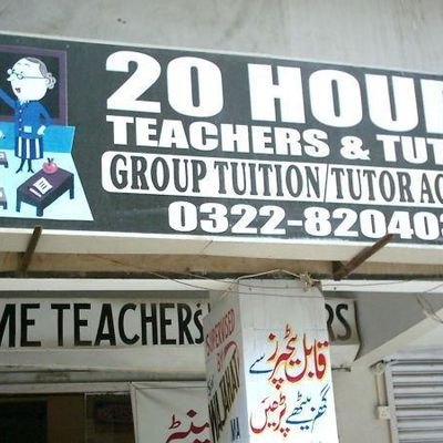 Home tuition, Female Tutor, Teacher, for Children, Kids in Lahore, O /A level, B.com, Maths, Physics , Biology, Accounting, 1 2 3 4 5 6 7 8 9 10