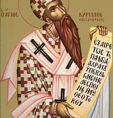 27 Giugno : San Cirillo d'Alessandria - Preghiera a Maria Madre di Dio