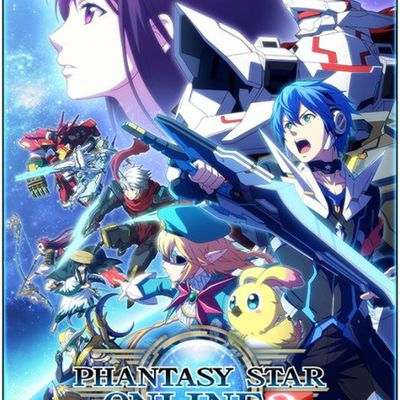 Phantasy Star Online 2 The Animation 03 Vostfr