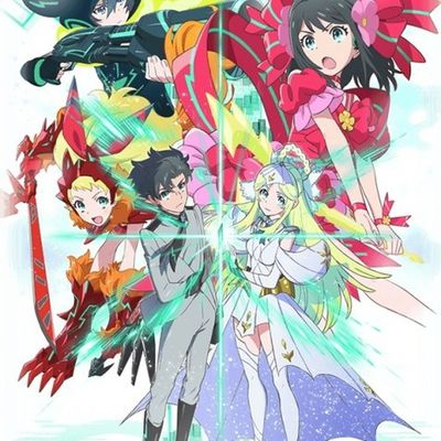 Luck and Logic 02 -03 Vostfr