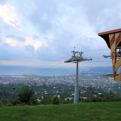 Argo Cable Car, Batumi