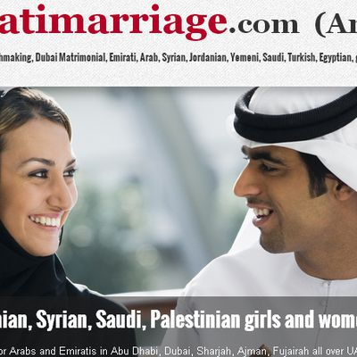 Moroccan matrimonial, Moroccan marriage site, Dubai