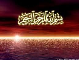 RAMADHAN  KARIM à tous les musulmans du monde ! ! !
