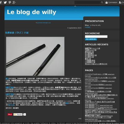 Le blog de willy