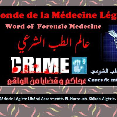 le monde de la médecine légale   عالم الطب الشرعي