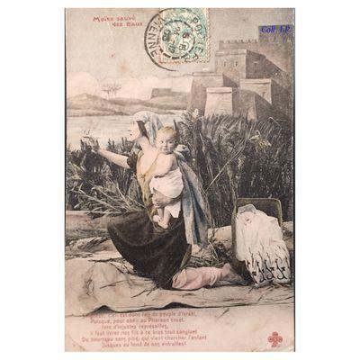 Moïse sauvé des eaux. Série 1900 CCCC