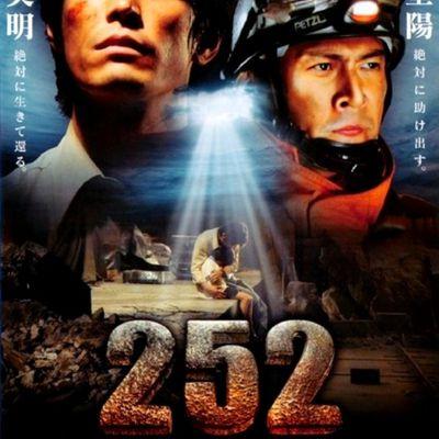 DVD — Code 252 : Signal de détresse