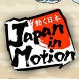 Japan in Motion