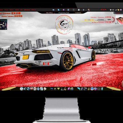Lamborghini aventado Theme Windows
