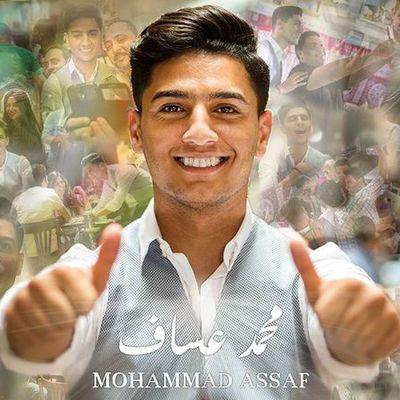 Bozar : Mohamed Assaf sera sur scène ce 21 novembre à Bruxelles