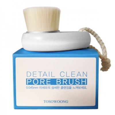Brosse Tosowoong